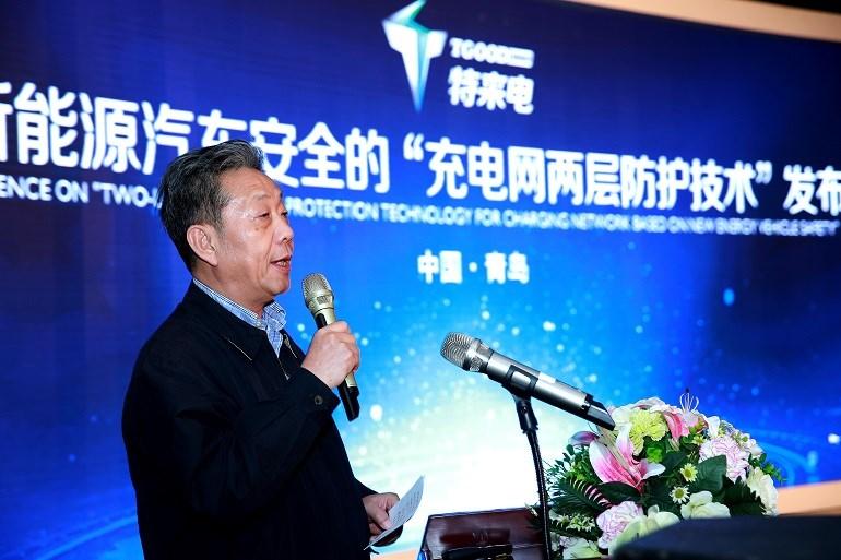中国足彩返还率秘密充电基础设施促进联盟理事长董扬致辞770.jpg