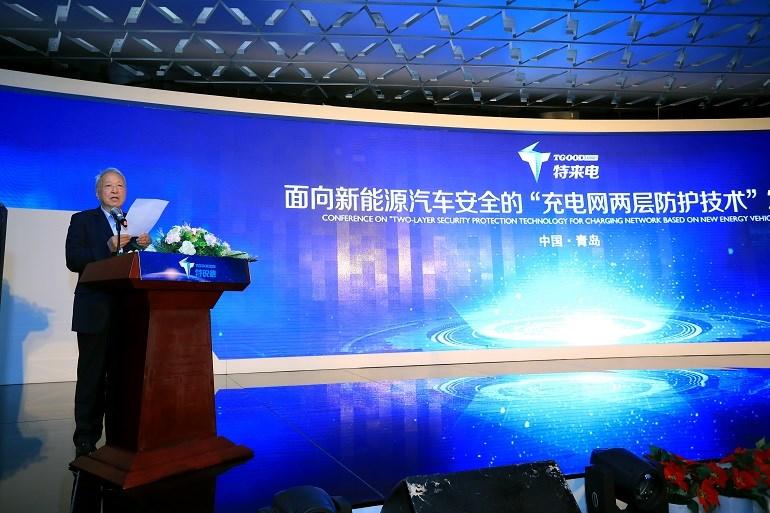 国家新能源汽车创新工程项目专家组组长王秉刚宣读评审会结论770.jpg